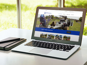 Xcito Industries Responsive Website